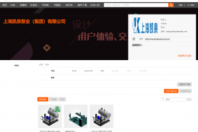 上海凯泉泵业联合BIM数据库大批产品BIM模型汇集于BIM数据库