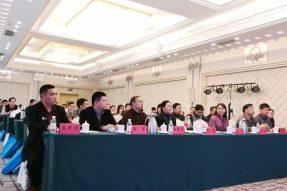 【住建部BIM数据库_会议】2017年全国建设科技推广服务平台年会在青岛召开