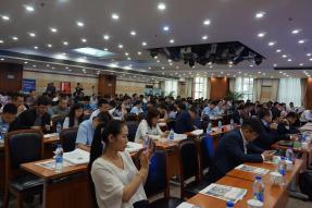 住建部建筑产业互联网与 BIM 技术应用交流会在北京胜利召开