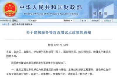 黄 辉:优化建筑施工项目预缴税款手续