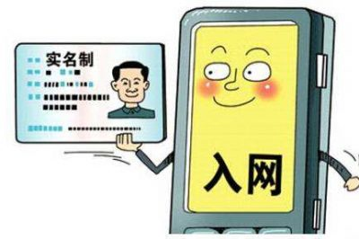 杨晓东:尽快制定标准规范加强劳务实名制管理