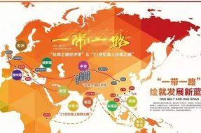 """推动中国设计与中国建造 携手共走""""一带一路"""""""